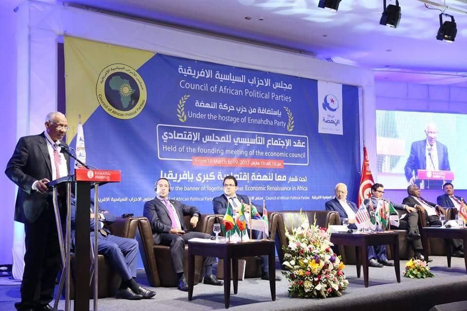 The Founding Conference of the Economic Council - Tunisia 18-19 March 2017